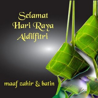 Selamat Hari Raya Aidilfitri Sarawak Gunota